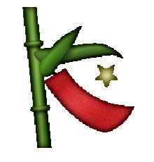 Ios Emoji Tanabata Tree