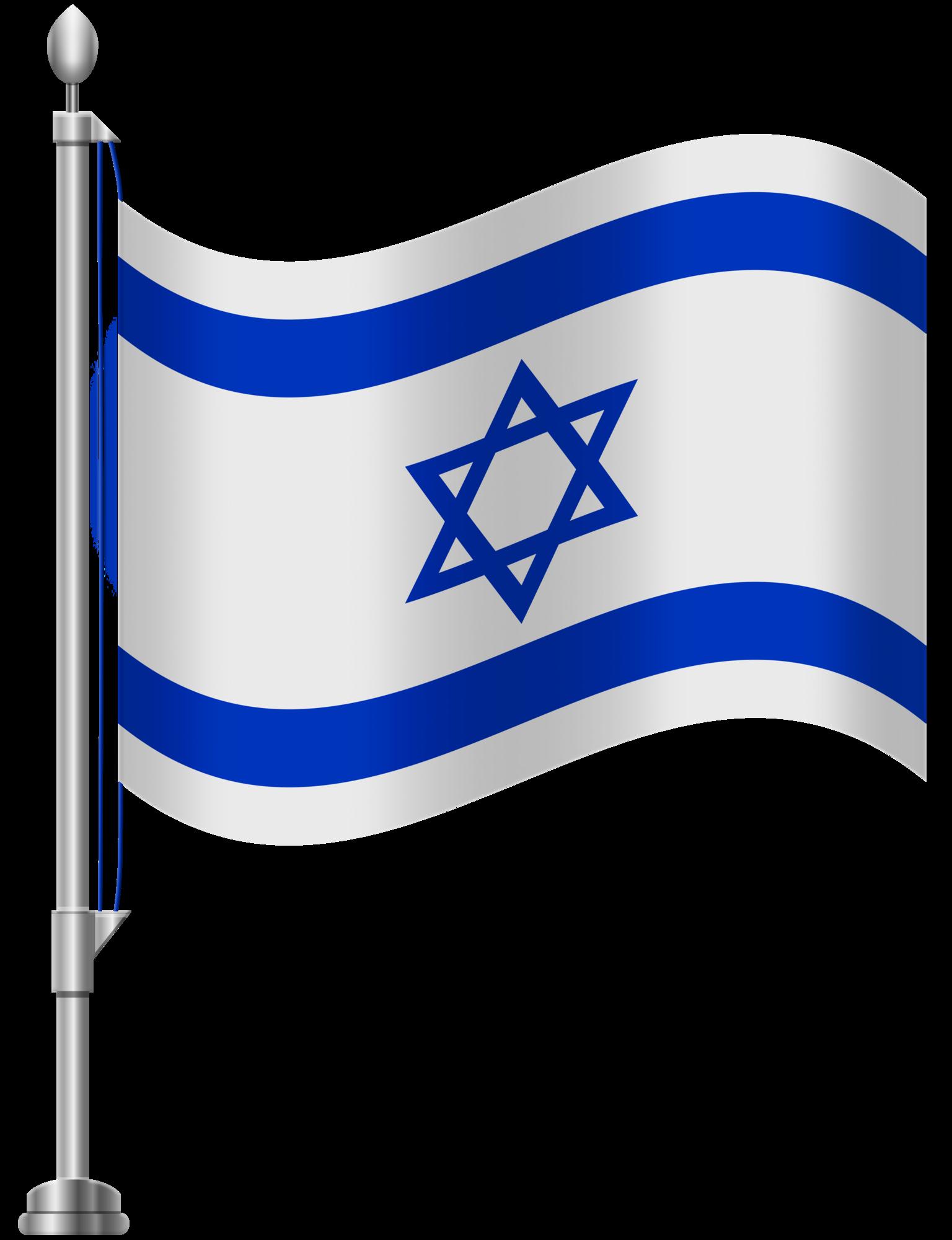 flag png clip art rh clipart info Greek Flag Clip Art American Israeli Flag Clip Art