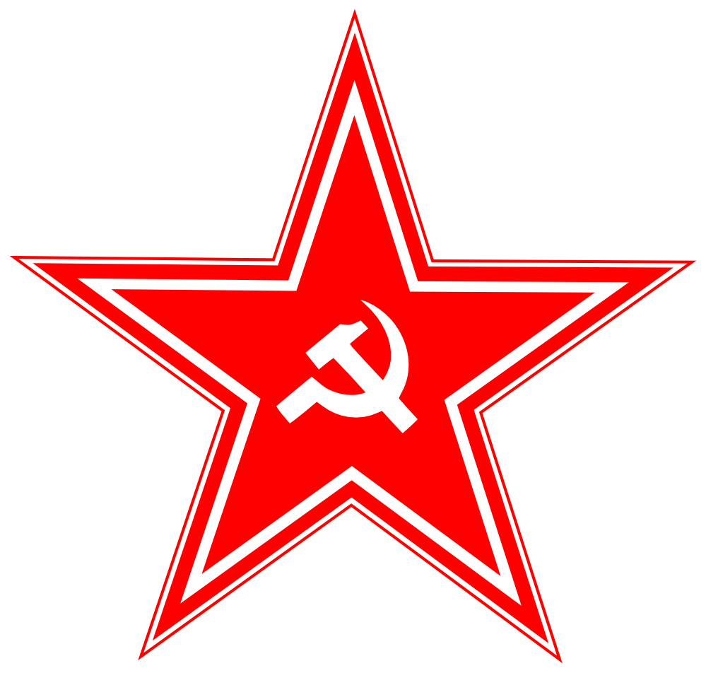 red ussr star png img clipart