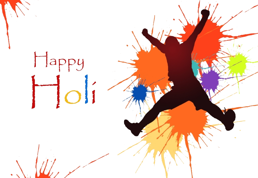 Happy Holi Text PNG Image