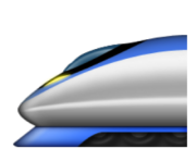 ios emoji high speed train