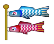 ios emoji carp streamer