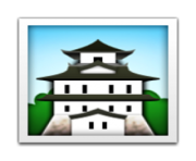 ios emoji japanese castle
