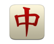 ios emoji mahjong tile red dragon