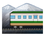 ios emoji mountain railway