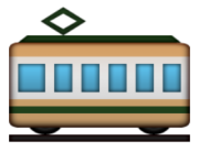 ios emoji tram car