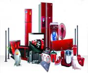 home appliances red