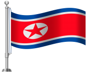 North Korea Flag PNG Clip Art