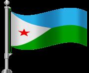 Haiti Flag Png Clip Art