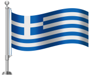 Greece Flag PNG Clip Art