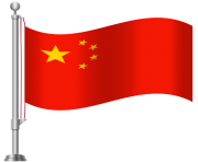 China Flag PNG Clip Art
