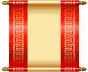 Chinese Scroll PNG Clip Art