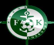 29+ Logo Pemda Gresik Png