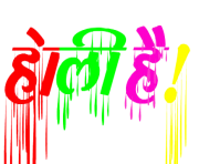 Happy Holi Text Transparent