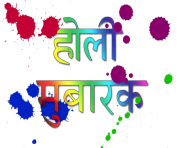 Happy Holi Text PNG Clipart