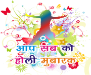 happy holi png india
