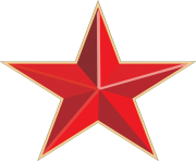 red star png 13